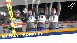 EUROPESE OMROEP | FIS Ski Jumping | Coming up Ljubno and Zakopane | FIS Ski Jumping | 1516718320 2018-01-23T14:38:40+00:00
