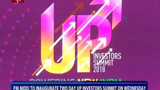 EUROPESE OMROEP | DD News | Investors' Summit In Lucknow Starts Tomorrow | 1519151010 2018-02-20T18:23:30+00:00