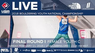 EUROPESE OMROEP | USA Climbing | Female Youth C • Finals • 2018 Youth Bouldering Nationals • 2/11/18 11:26 AM | 1518378335 2018-02-11T19:45:35+00:00